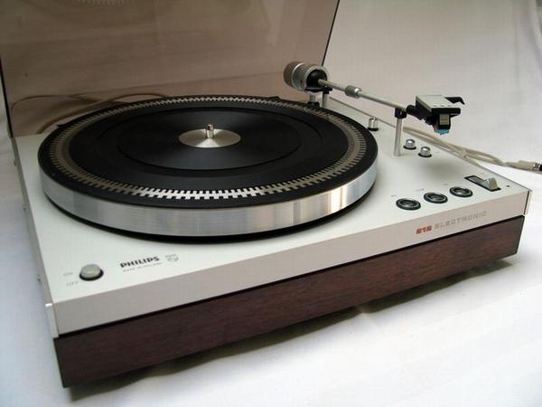 Philips 212 Platine Vinyle