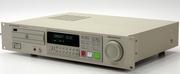 Marantz CD631 Enregistreur CD - OCCASION